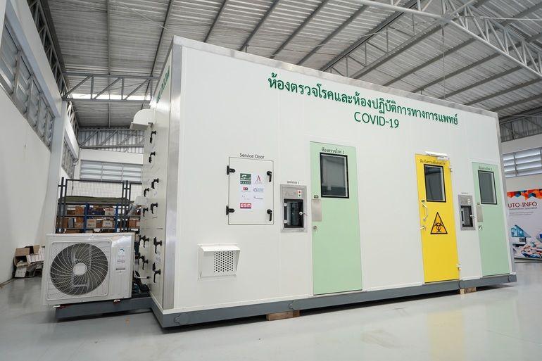 20201209_Siemens_AutoInfo_Teststationen.jpg