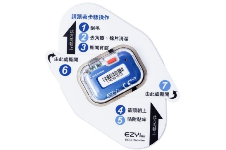 20211004_Taiwan_Excellence.jpg